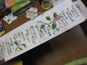 E_014_3
