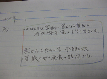A_022_2
