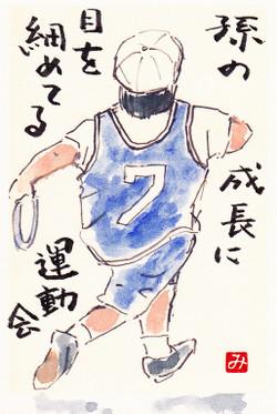 Masaki_oyama_2