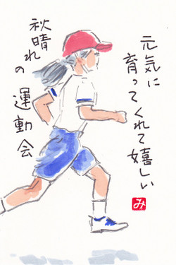 Mayu2