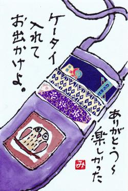 Yosiko2013518_2