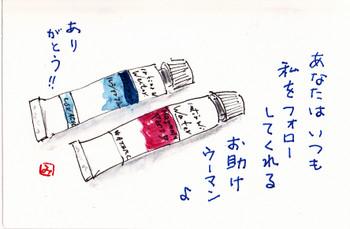 Enogu_2