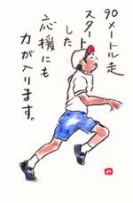 Masaki20146