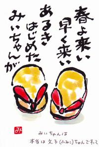 Haruyokoi_3