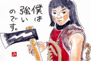 Kintarou2