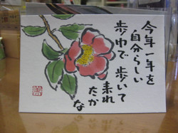 Img_5402