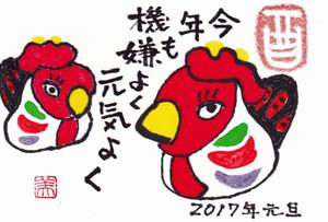Mojigaseki_3