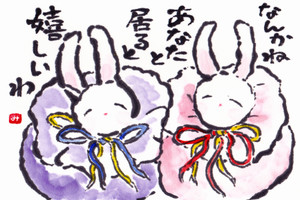 Usagihina
