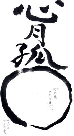 Kumagai1