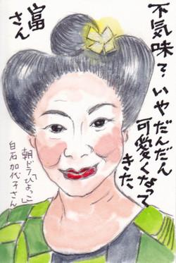 Hiyokko_tomi2
