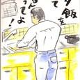 Itamesi