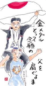 Yosidasaori2_2