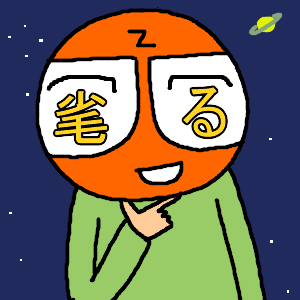 Neta_013_cocolog_oekaki_2010_03_14_
